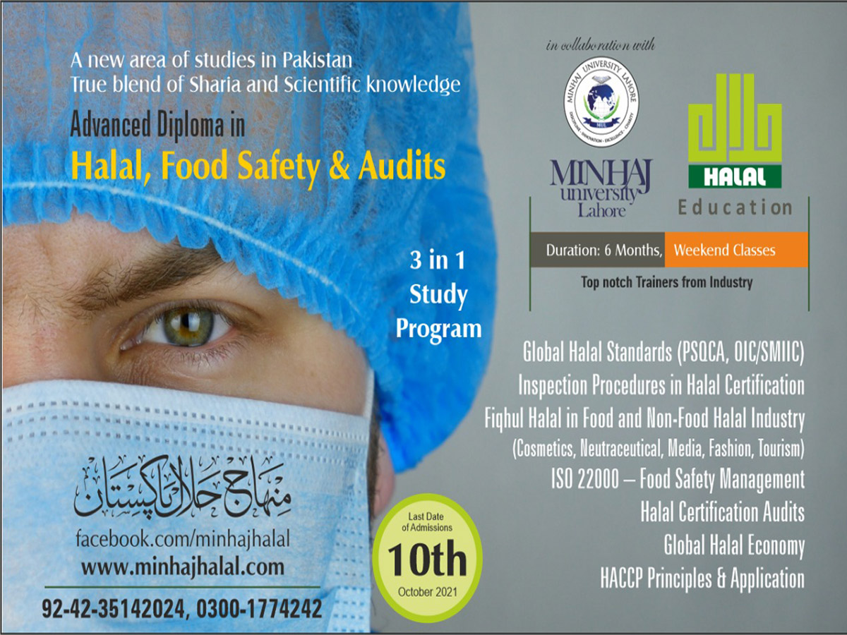 Advanced Diploma in Halal Food Safety & Audits
