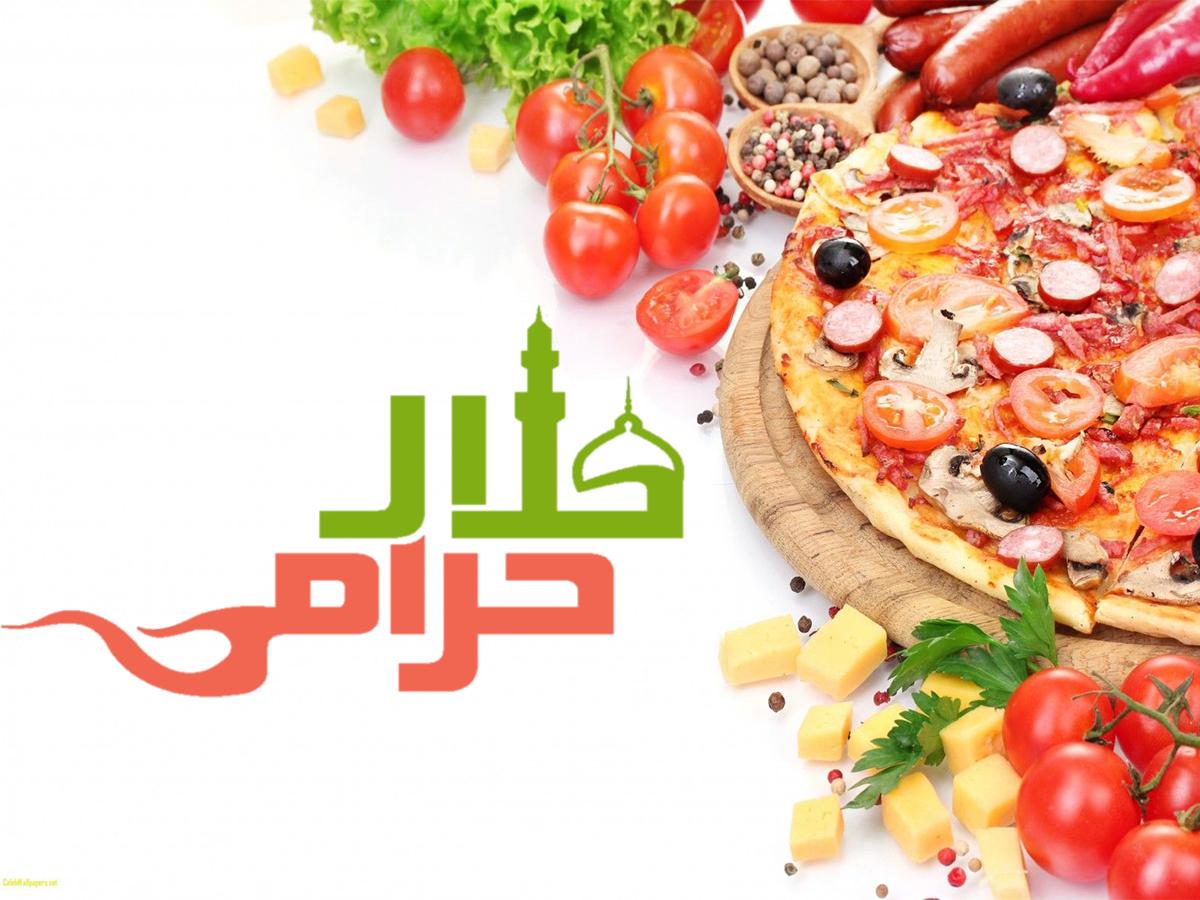 Fiqh-ul-Halal in Food Industry